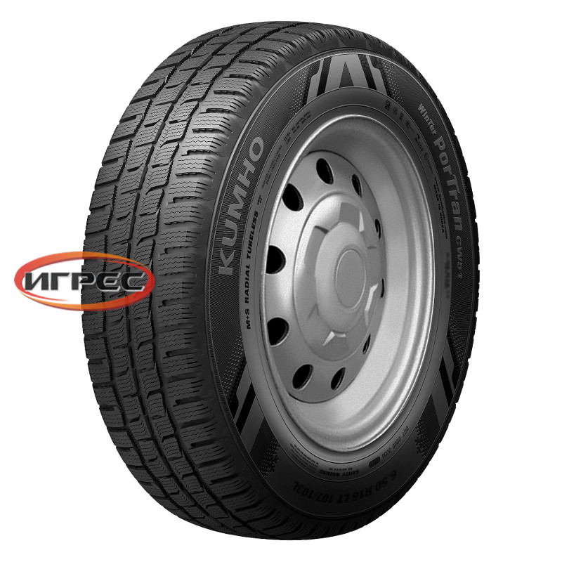 Купить шину Kumho Winter PorTran CW51