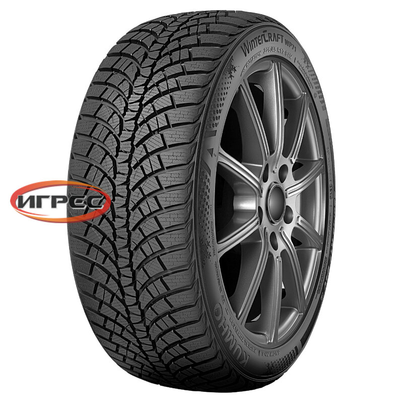 Купить шину Kumho WinterCraft WP71